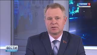 """""""Вести. Брянск. События недели"""" (эфир 02.12.2018)"""