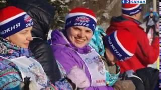 «Лыжня России 2018»