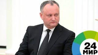 Новые подробности в ДТП с участием Игоря Додона - МИР 24