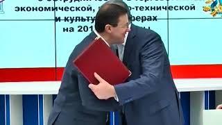 Руководитель Самарской области и глава Республики Крым подписали соглашение о сотрудничестве