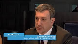 Врио губернатора области Василий Орлов встретился с амурскими СМИ в неформальной обстановке.