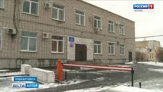 Врач из Новоалтайска предстанет перед судом за неправильный диагноз и смерть пациентки