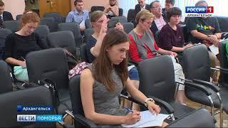 В регионе идет подготовка к предстоящим выборам в Облсобрание и Гордуму