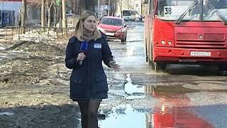 В рубрике «Дорожный патруль» - улица Чкалова