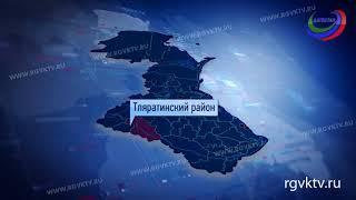 В Тляратинском районе ищут пропавшего мальчика