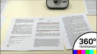 Генпрокуратура РФ обнародовала документы по делу Березовского