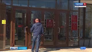 Обновлен список должников перед бюджетом Петрозаводска