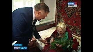 Депутаты Госсовета Хасэ навестили ветеранов