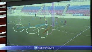 В Саранске прошел семинар, посвященный новым технологиям подготовки футболистов