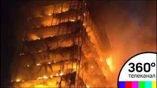 В Бразилии обрушилась охваченная огнем высотка - СМИ2