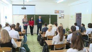 В гимназии Волгограда прошел Урок доброты