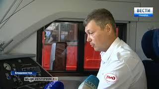 Во Владивосток прибыла новейшая российская электричка
