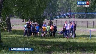 В загородном лагере Куйбышевского района открыли новый оздоровительный сезон