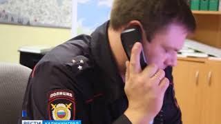 Калининградские полицейские задержали вора-рецидивиста