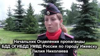 11.07.2017 ДТП на ул. Красная, наезд на велосипедиста (Ижевск)