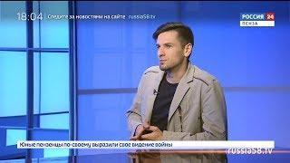 Россия 24. Пенза: чем удивит «Jazz May» в этом году