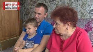 Русфонд: Ване Сафонову нужна помощь
