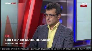 Скаршевский: госбюджет Украины на 2019-й год – это бюджет бедной аграрной сырьевой страны 14.10.18