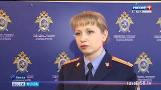Замначальника УМВД России по Пензенской области оставлен под домашним арестом