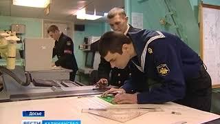 Сторожевой корабль Балтфлота завершил учения