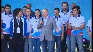Владимир Путин посетил молодёжный форум на Машуке