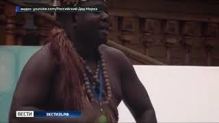 «Дом Деда Мороза» оштрафовали за нелегалов, работавших на вотчине