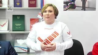 0205 Открытие штаба Путина 16 9