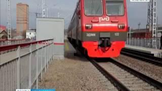 В Красноярске появилась новая станции городской электрички
