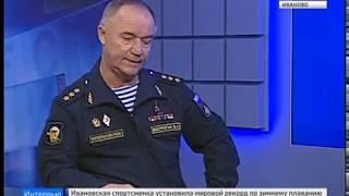 РОССИЯ 24 ИВАНОВО ВЕСТИ ИНТЕРВЬЮ ВОСТРОТИН В А