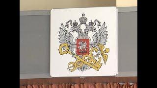 Публичные слушания по реформе КНД прошли в УФНС по Марий Эл