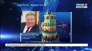 Владимир Волков принял участие в заседании Правительственной комиссии по региональному развитию