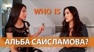 WHO IS Альба Саисламова: о Дом-2, настоящих друзьях и заработке в инстаграме