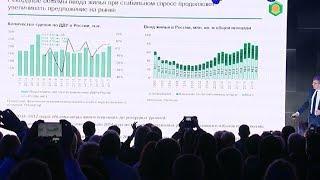 «Сбербанк» разработал первую в России нейронную сеть для оценки коммерческой недвижимости