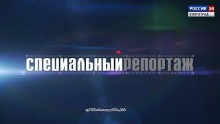Специальный репортаж. Профилактика несчастных случаев на железной дороге. 23.04.18