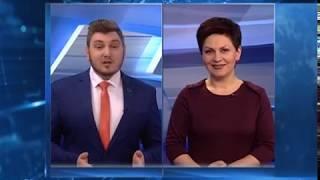 В программе «Вести. События недели» - итоги Российского инвестиционного форума