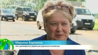 ИКГ Ремонт дорог  Жуковского и асфальт #3