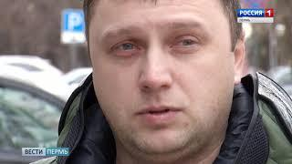 Всплеск ДТП в Прикамье: за сутки пятеро погибших
