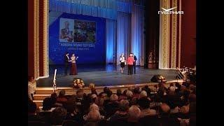 Дмитрий Азаров поздравил жителей Самарской области с Днем пожилого человека