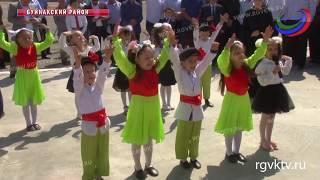 В Дагестане открыли многоуровневый образовательный центр