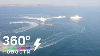 Противостояние украинских кораблей и российских пограничников в Керченском проливе