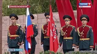 День победы в Курской битве - особая дата для Перми