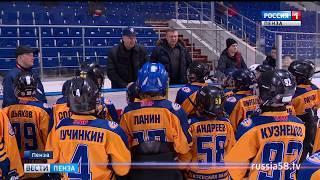 Олимпийские чемпионы провели мастер-класс для юных хоккеистов Пензы