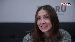 Читинка совершила вояж в Екатеринбург с Ретро FM