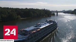 Речной флот Москвы ждет значительное пополнение - Россия 24