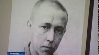 В Ростове открыли виртуальный музей Александра Солженицына