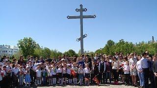На острове Людникова прошел митинг в честь 73-й годовщины Победы в Великой Отечественной войне