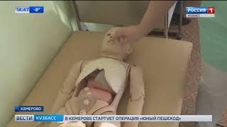 Медсёстры «играли в куклы» в областной детской больнице