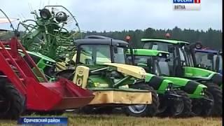 В Оричевском районе прошла традиционная выставка «День поля» (ГТРК Вятка)
