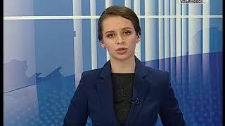 """Выпуск программы """"Вести-Ульяновск"""" - 28.03.18 - 21.45"""