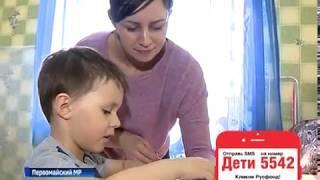 4-летний Стёпа Ершов нуждается в вашей помощи